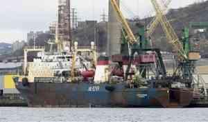 Архангельский траулер оказался в центре международного скандала из-за коронавируса