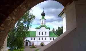 Сегодня — 500 лет со дня основания Антониево-Сийского монастыря