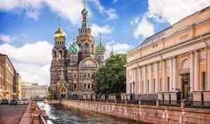 Санкт-Петербург - блистательная столица Российской Империи