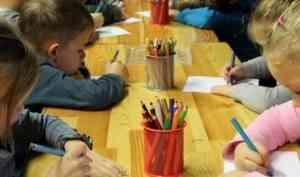 В Новодвинске экс-воспитательница поплатится за жестокое обращение с детьми