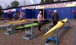 Архангельская спортшкола олимпийского резерва из-за коронавирусных ограничений отменила соревнования и сборы