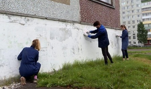 ВАрхангельске стартовала летняя кампания трудоустройства школьников