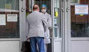 Оперштаб России: 61 человек заразился коронавирусом в Архангельской области за последние сутки