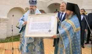 Владимир Крупчак и холдинг «Титан» поздравили насельников и прихожан Сийского монастыря с 500-летием обители