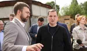 Александр Цыбульский: «Детский сад в Няндоме должны сдать в срок»