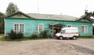 В Шенкурске планируют построить новый корпус районной больницы