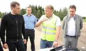 Александр Цыбульский высоко оценил качество ремонта участка дороги Долматово - Няндома