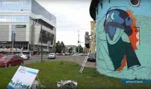 В Архангельске продолжается арт-фестиваль граффити