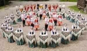 Северный русский народный хор открывает юбилейный сезон в Архангельске