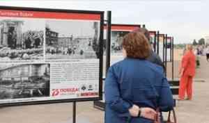 В Архангельске открылась выставка, посвященная подвигу северодвинцев