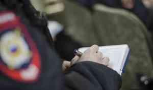 Житель Архангельска хотел продать очки, а потерял 100 тысяч рублей из-за мошенников