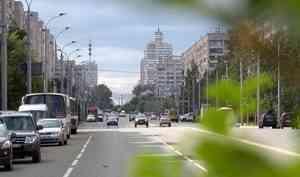 Вгородах ирайонах области, заисключением Архангельска, снимается ряд ограничений покоронавирусу