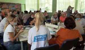 ВУстьянах обсудили программу ускоренного социально-экономического развития
