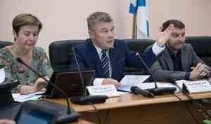 ВАрхангельской области зарегистрированы шесть кандидатов вгубернаторы