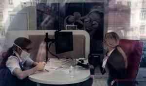 Какие коронавирусные запреты для бизнеса продлили в Архангельской области до 1 сентября