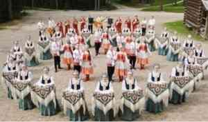Северный русский народный хор открывает 95-й сезон
