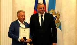 """Группа """"Аквилон"""" признана ведущей строительной фирмой региона"""