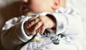 Бэби-бум в июле: за месяц в Архангельской области родилось 835 детей