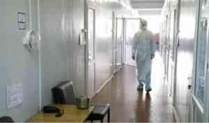 В Архангельской области 8750 человек вылечились от COVID-19