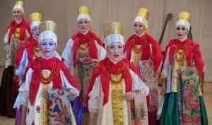 Северный народный хор открывает 95-й творческий сезон