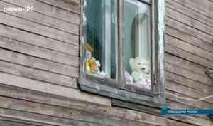 Жители Плесецка боятся, что ихдом скоро обрушится вместе сними