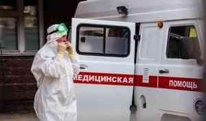 12 пациентов с COVID-19 умерли в Архангельской области за сутки. Данные федерального оперштаба