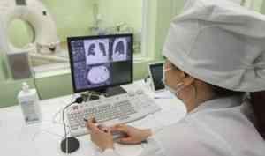 В оперштабе России подтвердили 70 новых случаев заражения COVID-19 в Архангельской области