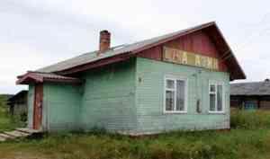 Как умирают деревни: в пинежской Летополе закрывается единственный магазин