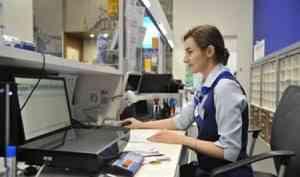 На Обводном канале в Архангельске открыто новое почтовое отделение