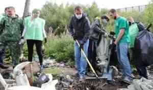 Александр Цыбульский поучаствовал в субботнике проекта «Чистый регион»