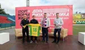 Архангельский «Водник» представил новичков клуба