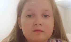 В Архангельске объявили срочный сбор добровольцев на поиски пропавшей девочки