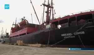 «Михаил Сомов» вернулся изочередного похода вАрктику