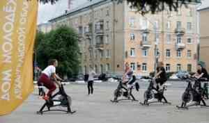 В Архангельской области стартовал губернаторский проект «Вместе!»