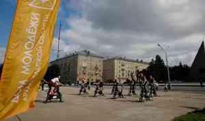 ВАрхангельской области стартовал проект Александра Цыбульского «Вместе!»