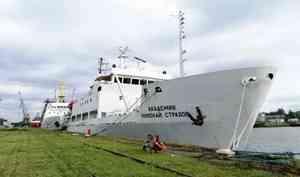 Плавучий университет Центра морских исследований МГУ  завершит экспедицию в Архангельске