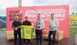 В Архангельске представили новичков «Водника»