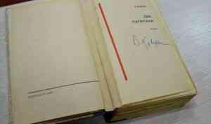 Памятный знак героям книги «Два капитана» хотят установить на мысе Куйский