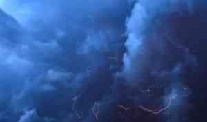 В Архангельской области ожидаются дожди и грозы