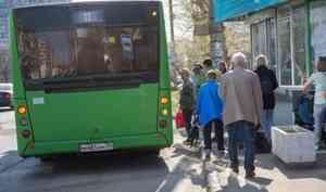 ВАрхангельске для горожан старше 70 лет возобновили бесплатный проезд вавтобусах