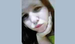 ВАрхангельской области без вести пропала 15-летняя девушка