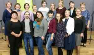 Магистерская программа «Инновационные технологии обучения немецкому языку» реализуется в САФУ