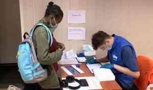 Новостей оботкрытии границ зарубежных стран очень ждут иностранные студенты, что навремя пандемии остались насевере