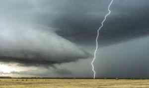 Синоптики сообщили об ухудшении погоды в понедельник в Поморье