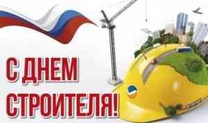 Уважаемые работники и ветераны строительной отрасли Коряжмы!
