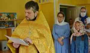 В архангельской «Маминой пристани» помолились в праздник целителя Пантелеимона