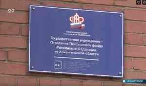 В Архангельской области предпенсионеры могут получить льготы