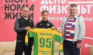 Архангельский «Водник» представил троих новых хоккеистов клуба
