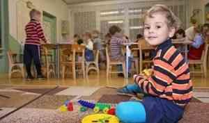 ВАрхангельске детские сады вернулись кобычному режиму работы