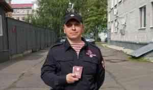 Сотрудник вневедомственной охраны Росгвардии по Архангельской области удостоен государственной награды